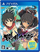 $43 » PS Vita Game SENRAN KAGURA SHINOVI VERSUS -Shoujotachi no Shoumei- BEST UP! ( No English subtitle )