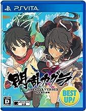 PS Vita Game SENRAN KAGURA SHINOVI VERSUS -Shoujotachi no Shoumei- BEST UP!