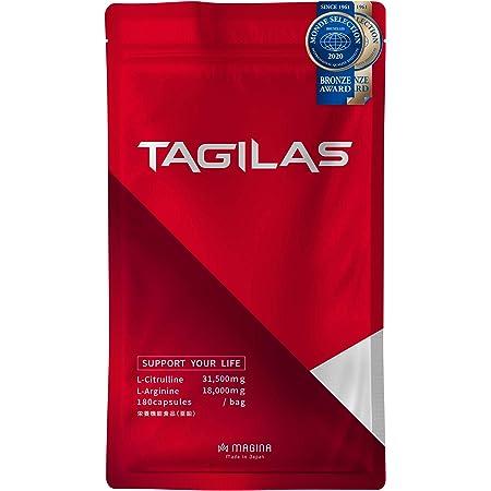 MAGINA TAGILAS 黒生姜 シトルリン アルギニン 亜鉛 栄養機能食品 全11種成分 63000mg 180粒