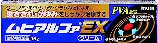 【指定第2類医薬品】ムヒアルファEX 15g ×4 ※セルフメディケーション税制対象商品