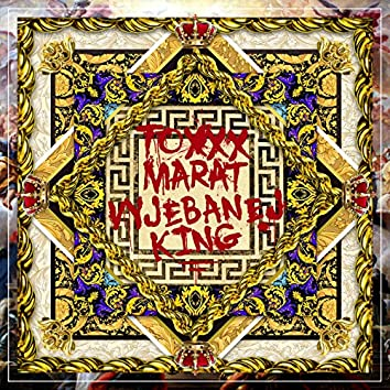 Vyjebanej King