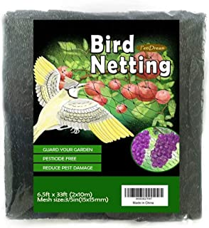 PetiDream Economical Bird Netting,Garden Net-Protect Plants,Trees,Cropsand Vegetables from Birds and Hawks in 6.5'x33'