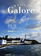 Whisky Galore(ウイスキーガロア)Vol.02 2017年5月号
