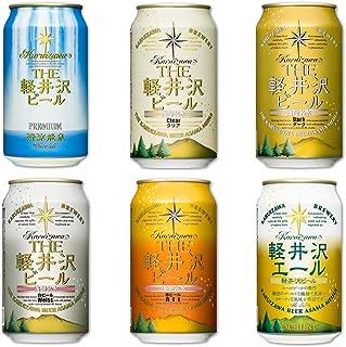 ビール クラフトビール 飲み比べ 詰め合わせ プチギフト 軽井沢ビール お試し 6缶セット 350ml缶×6本 (6種) N-DX