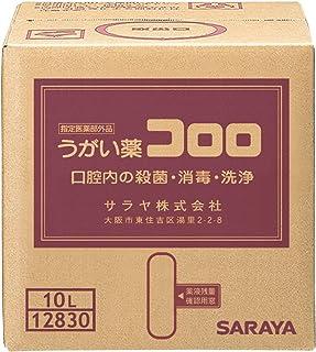 サラヤ うがい薬コロロ 10l [指定医薬部外品]