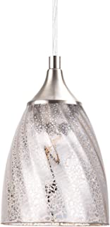Hanging Pendant Lighting with Antique Pattern Shell, Brushed Nickel Finished, Adjustable Cord Mounted Fixture (Gold)