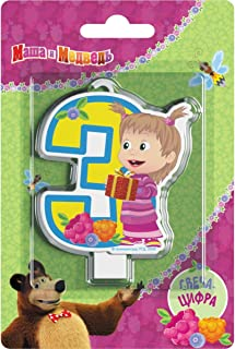 Masha and the Bear Сandle on a Cake Topper 3 Years Must Have Accessories for The Party Supplies and Birthday Masha y el OSO para niños