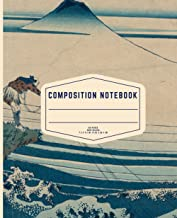 Fisherman Blue Japanese Themed College Rule Composition Notebook. Great for Back to School!: Beautiful Wide Blank Lined Wo...