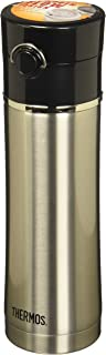 Thermos Sipp 16-Ounce Drink Bottle, Black
