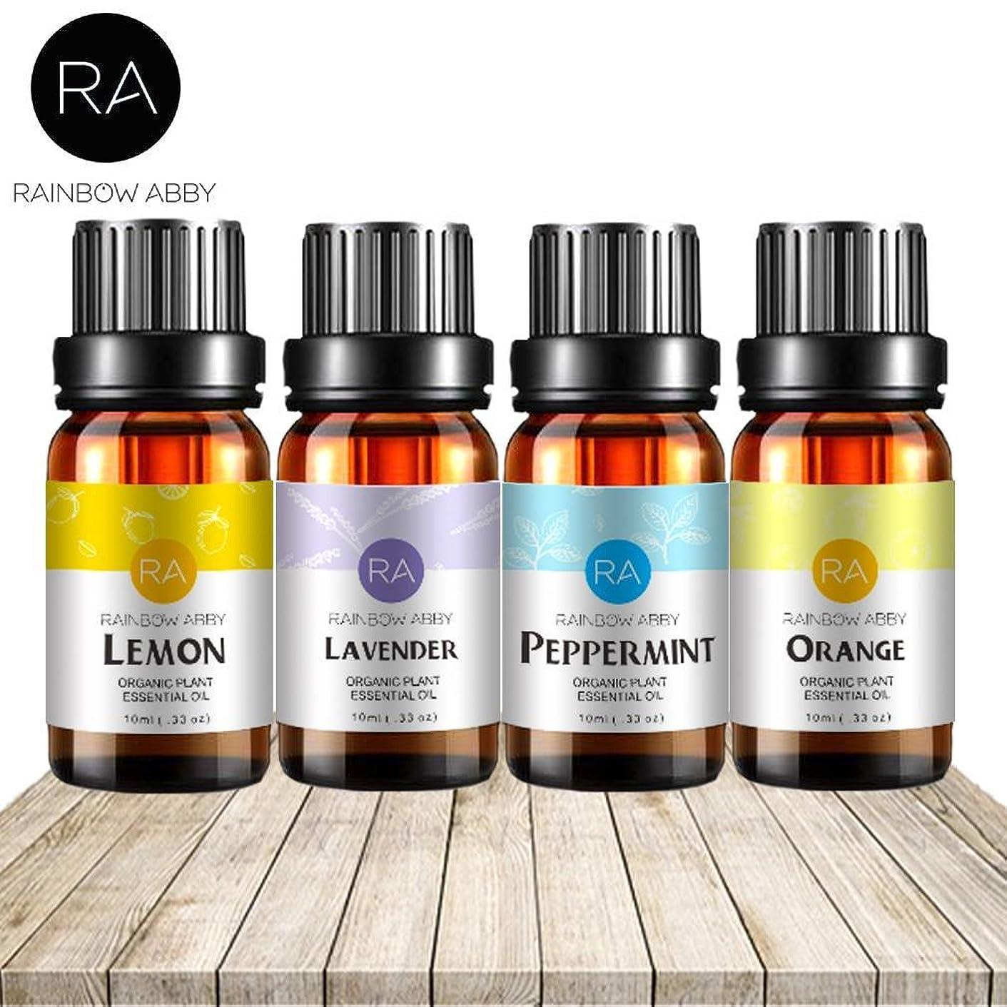 相反する実行可能きゅうりRAINBOW ABBY 4パック ベスト セラピー グレード エッセンシャル オイル:ラベンダー、レモン、ペパーミント、スウィートオレンジ