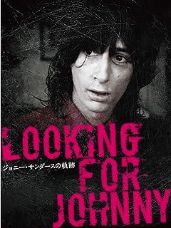 Looking for Johnny ジョニー・サンダースの軌跡(字幕版)
