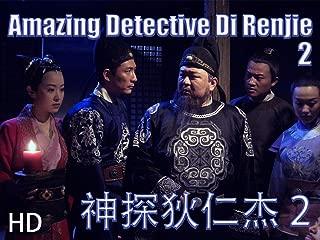 Detective Di Renjie 2 (HD)