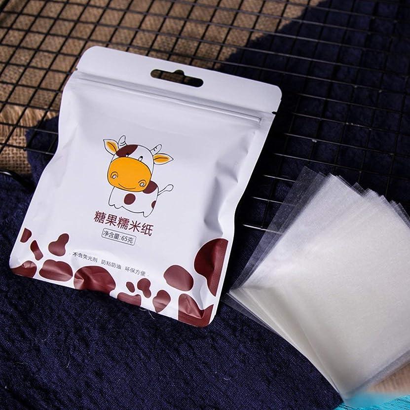 幸運なことに競争力のある副詞500枚のヌガー包装紙食用のもち米ライスペーパー焼くキャンディー紙キャンディーラッパー透明紙 - クリア