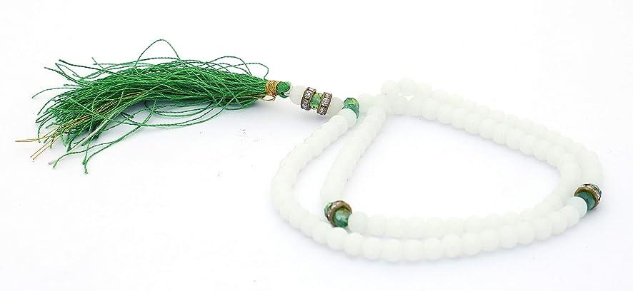 Tasbeeh White Tasbih Pearl Misbaha 99 Pearls String