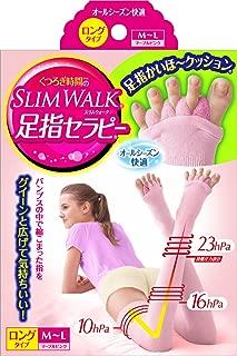 スリムウォーク 足指セラピー (オールシーズン用) ロングタイプ M-Lサイズ マーブルピンク(SLIM WALK,split open-toe Socks,ML)