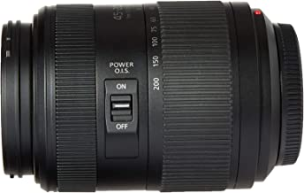 Panasonic Lumix G II Vario Lens, 45-200mm, F4.0-5.6, Mirrorless (H-FSA45200)