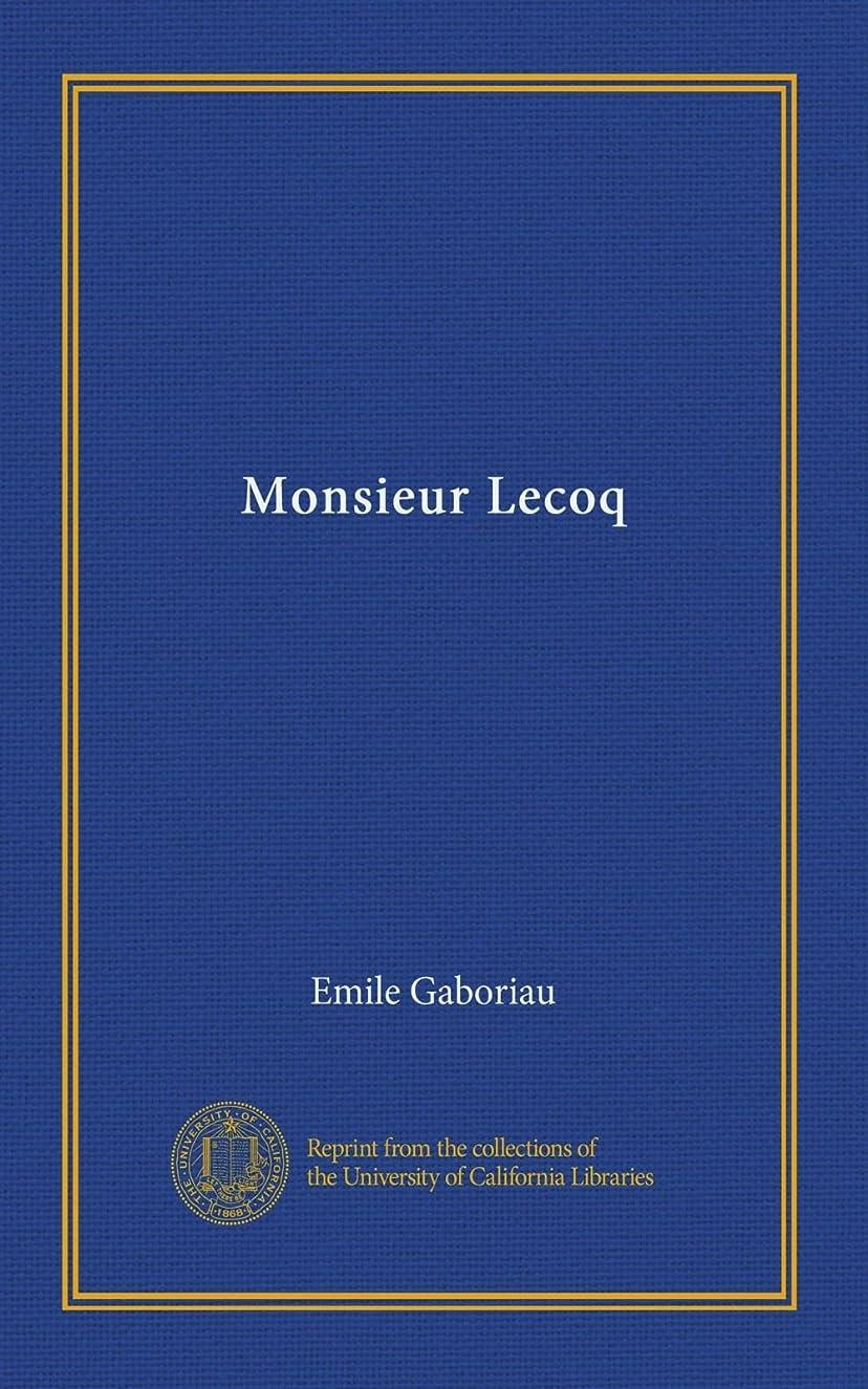 接地曇ったチチカカ湖Monsieur Lecoq
