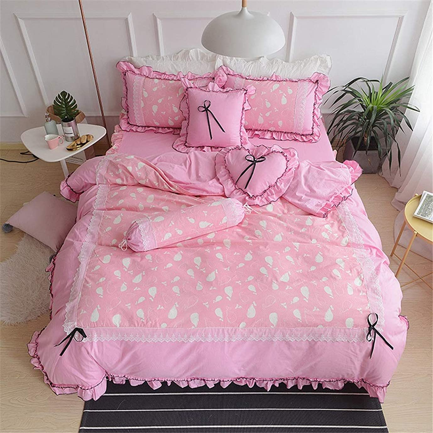 荒野ジョグ陰謀寝具カバーセット ホームテキスタイルコンプリートコットンレースツイルプロセス、快適、耐久性、低刺激性 、色複数選択ピンク、白。 布団カバー 4点セット (色 : ピンク)
