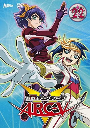遊☆戯☆王ARC-V TURN-22 [DVD]