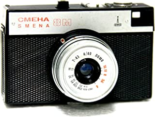 VINTAGE SMENA 8M Early type 2nd version (export) Russian 35mm camera Lomo w/ case Soviet