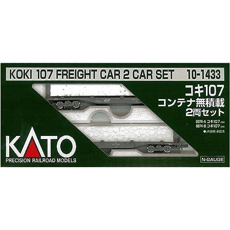 KATO Nゲージ コキ107 コンテナ無積載 2両セット 10-1433 鉄道模型 貨車