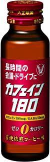 大正製薬 カフェイン180カロリーゼロ 50ml×10本