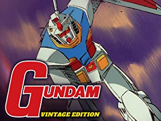Gundam (Vintage Edition)