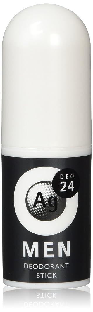 赤字免疫するプロジェクターエージーデオ24 メンズ デオドラントスティック 無香性 20g (医薬部外品)
