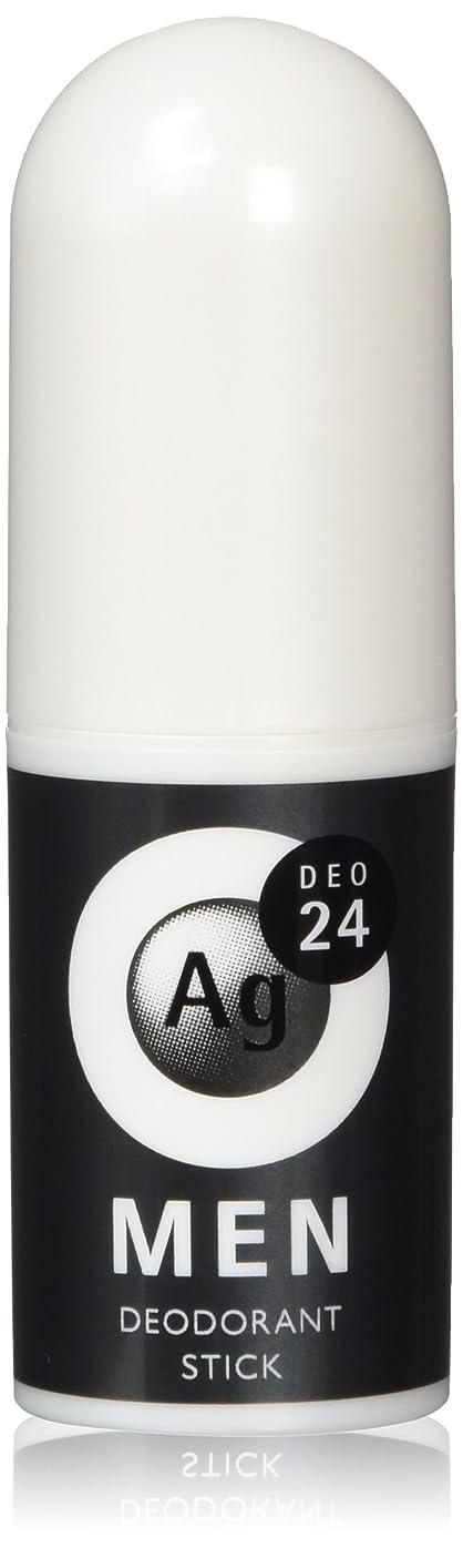 彫刻数学的な粉砕するエージーデオ24 メンズ デオドラントスティック 無香性 20g (医薬部外品)