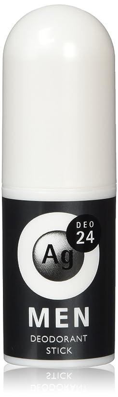 飾り羽安らぎネイティブエージーデオ24 メンズ デオドラントスティック 無香性 20g (医薬部外品)