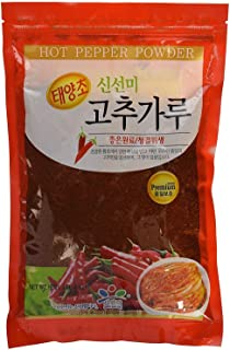 wang korean red pepper powder