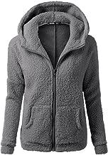 HYIRI Novelty Women Hooded Sweater Coat Winter Warm Zipper Coat Outwear