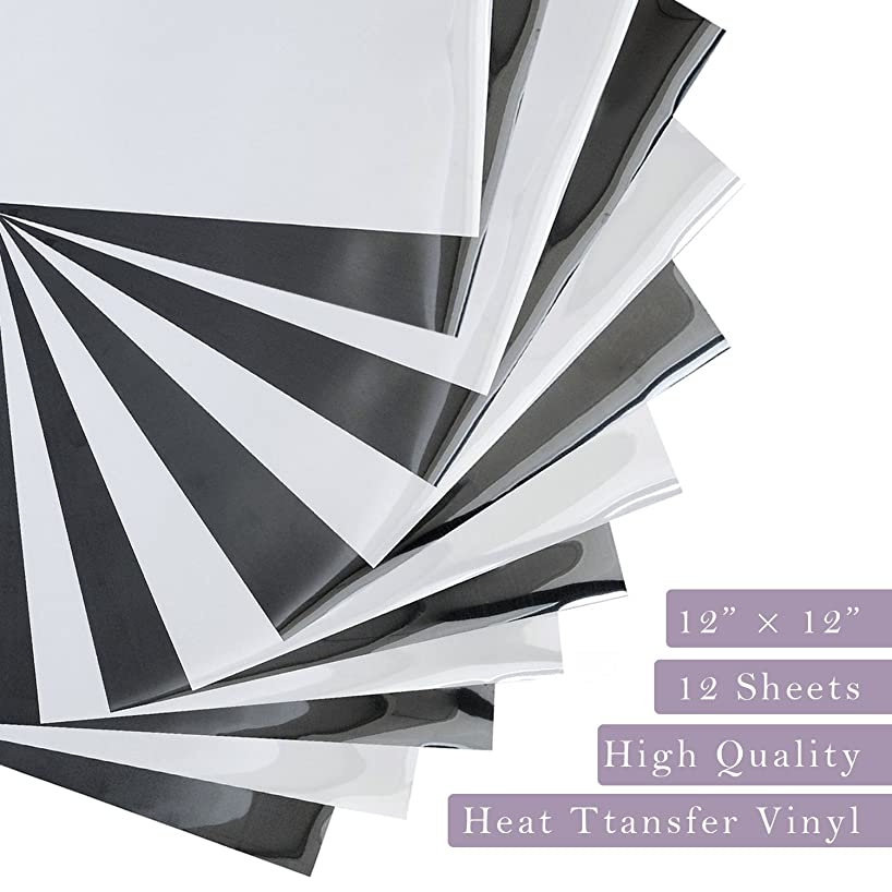 Unime PU Heat Transfer Vinyl 12