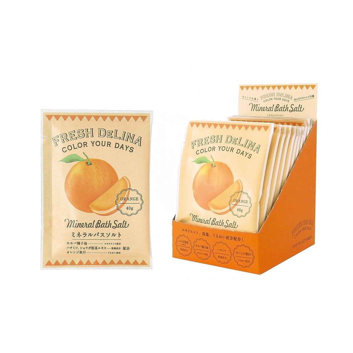 滞在サミュエル無実フレッシュデリーナ ミネラルバスソルト40g(オレンジ) 12個 (海塩タイプ入浴料 日本製 フレッシュな柑橘系の香り)