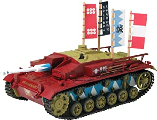 girls und panzer model