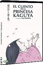 El Cuento De La Princesa Kaguya (Ed. 2019) -The Tale Of The Princess Kaguya