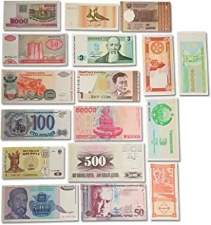World Banknotes Collection - 17 Pieces of The Iron Curtain - Soviet Union and its Satellite States
