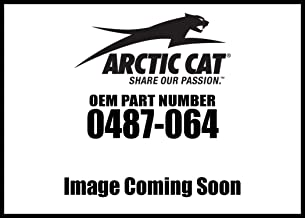 Arctic Cat 0487-064 CABLE,BRAKE RELEASE