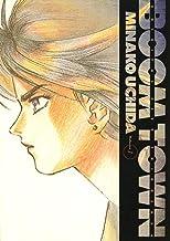 表紙: BOOM TOWN Volume1   内田美奈子