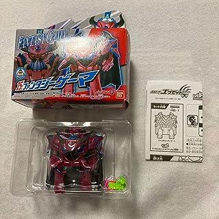 仮面ライダーエグゼイド LVUR 15 ファンタジーゲーマー