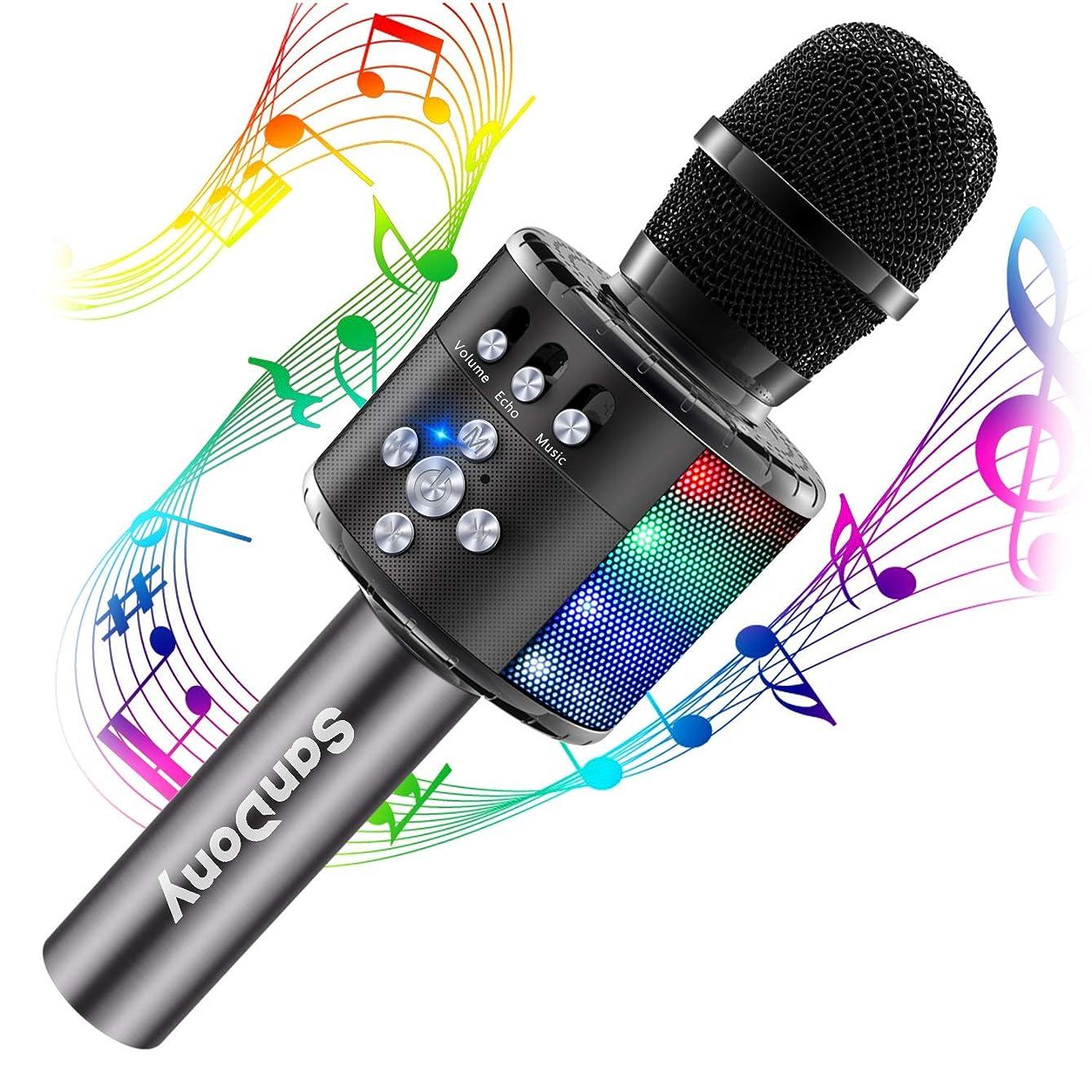 すばらしいです五むちゃくちゃ【2019進化版】 カラオケマイク bluetooth ポータブルスピーカー ブルートゥース ワイヤレスマイク 高音質 音楽再生 ノイズキャンセリング LEDライト付き 大容量 2800mAh Android/iPhoneに対応 (ブラック)