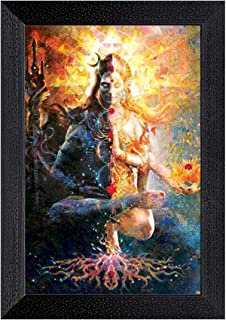 Ritwikas Abstract Wall Art Of Shiva As Ardha-Narishwara With Frame for Home and Office Decor | 9.5 inch x 13.5 inch | Mult...