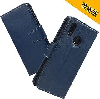 Huawei P20 lite ケース 手帳型 P20 liteケース ワイヤレス充電対応 スマホケース 横置き機能 Arae カードポケット付き ファーウェイ P20 ライト 用 財布型 ケース カバー(ダークブルー)