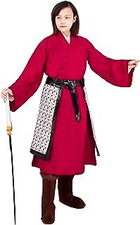 COSAUG Costume Mulan Abiti Cinesi da Eroina,Taglia L