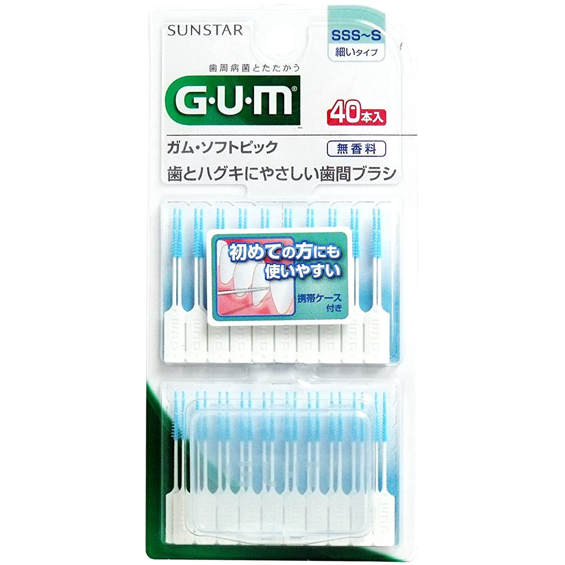 の配列天のくるくる【まとめ買い】GUM(ガム) ソフトピック40P 無香料 [SSS~S] (4個)