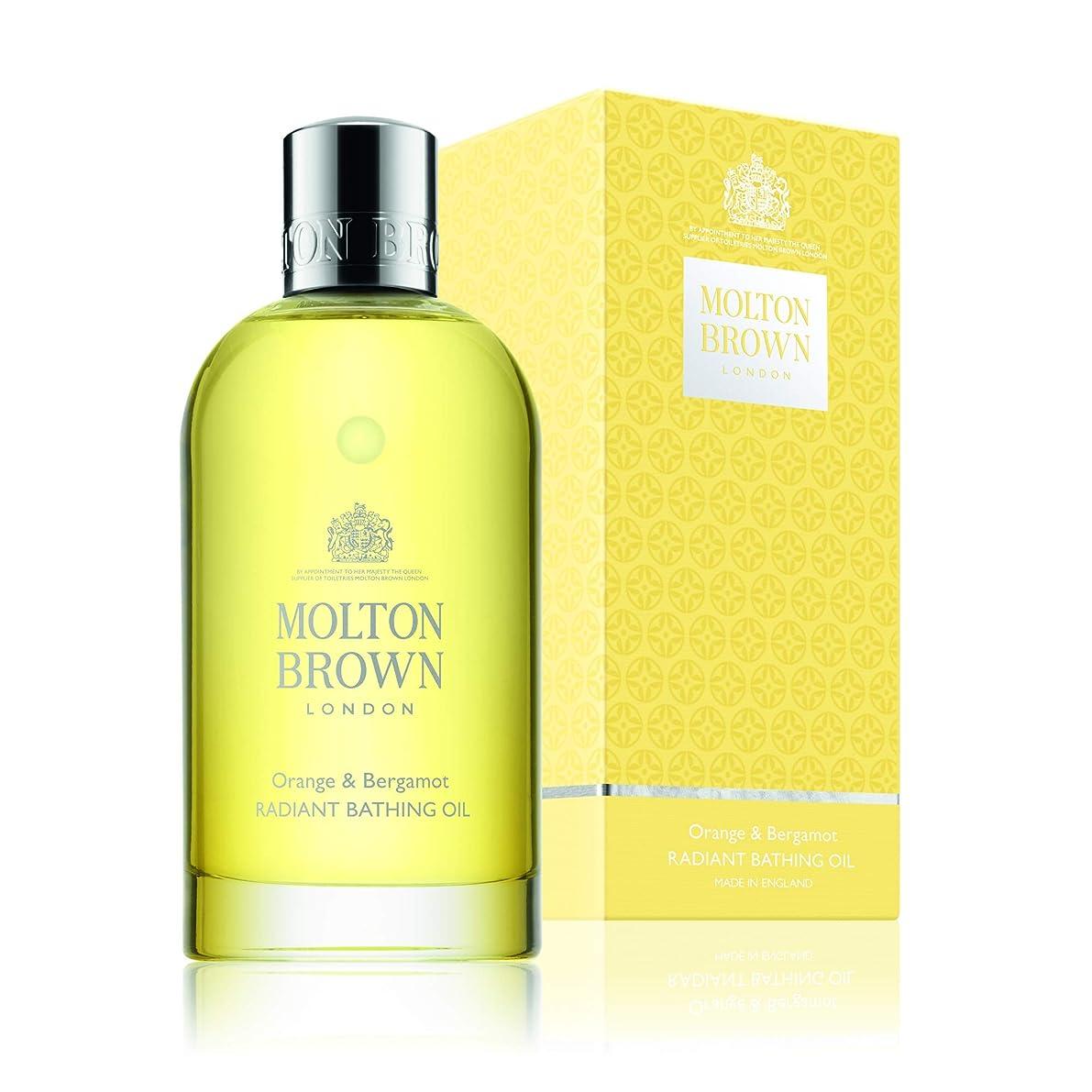 特定の療法思想MOLTON BROWN(モルトンブラウン) オレンジ&ベルガモット コレクション O&B ベージングオイル