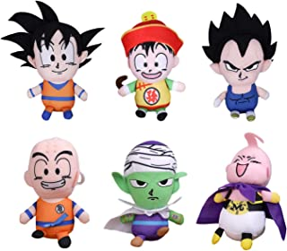 Dragon Ball Z Toei Animation Characters Stuffed Plush Backpack Clip Set of 6 Great Gift for Dragonball Fans 6