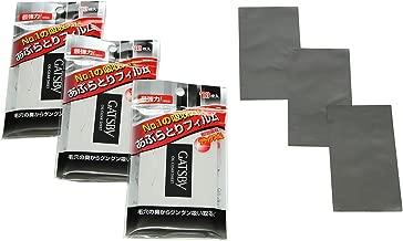 Mandom Gatsby Facial Oil Blotting Film, 3 Pieces (Japan Import)