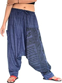 Siamrose Harem Pants for Men and Women, Baggy Pants, Aladdin Pants, Yoga Pants, One Size