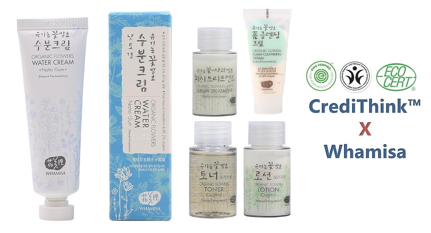 Whamisa Organic Flowers Water Cream 50ml with Super Moisture Miniature Kit | Naturally fermented | EWG Verified | BDIH Certified |' (1.7 Ounces)